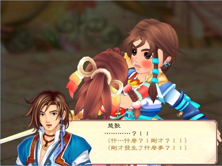 【RPG專欄】幻想三國誌